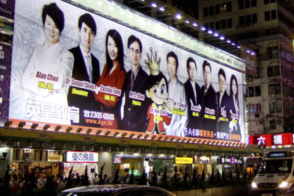 tutors in hong kong.blog